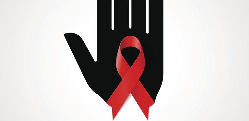 El fin del SIDA