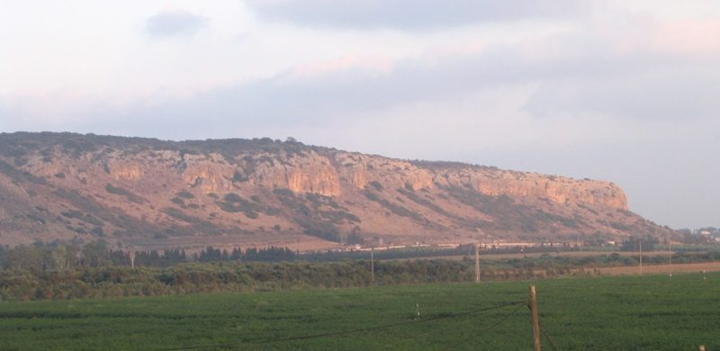 Lugares de la Biblia: Monte Carmelo