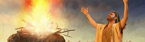 Cuando el fuego descendió en el Carmelo