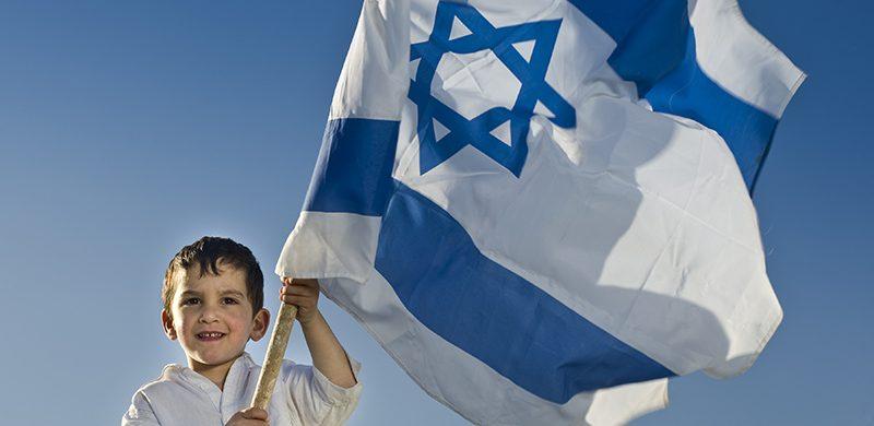 ¿Usted es un hijo de Israel?