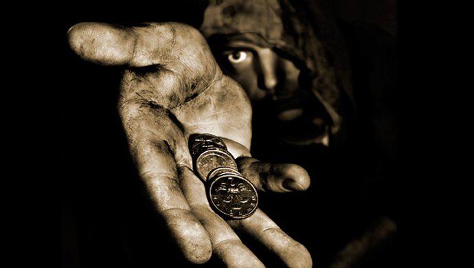 El oro de Judas era la plata