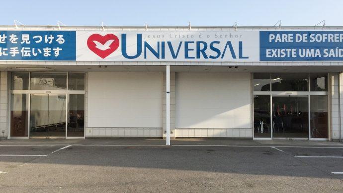 La Universal inaugura un templo más en Japón