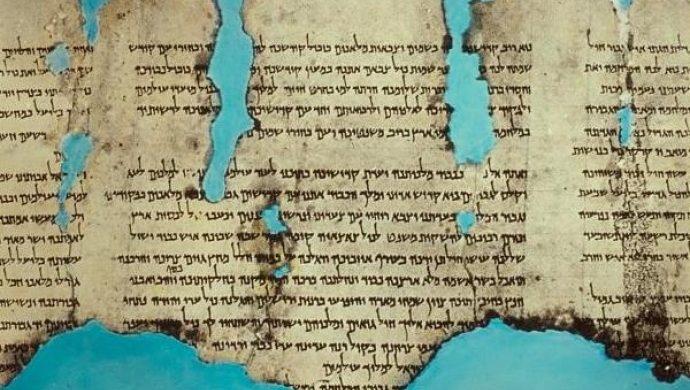 La copia más antigua de los Diez Mandamientos está expuesta en Israel
