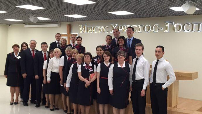 La Universal inaugura un nuevo templo en Rusia
