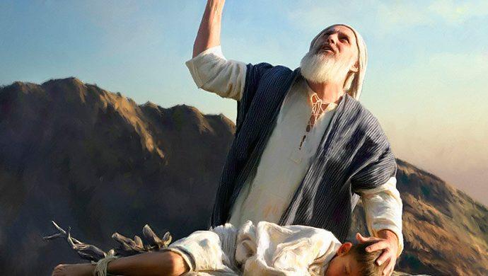 El Señor proveerá