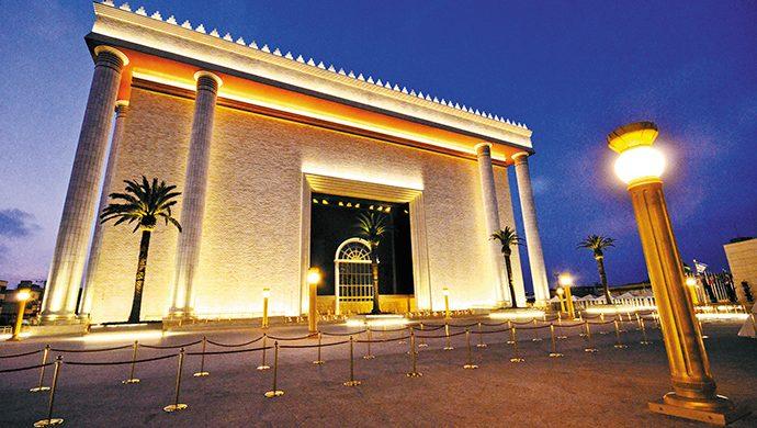 Testimonios del Templo de Salomón