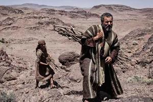 ¿Qué era lo que Abraham más quería?