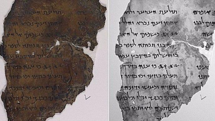 Pergamino hebreo de más de 15 siglos contiene versículos de la Biblia