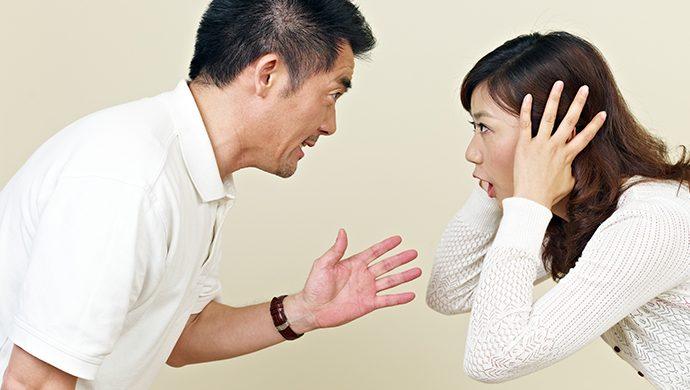 Culpan al «WhatsApp chino» por el aumento de las tasas de divorcio en el país