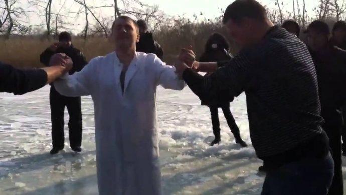 Bautismo en el hielo