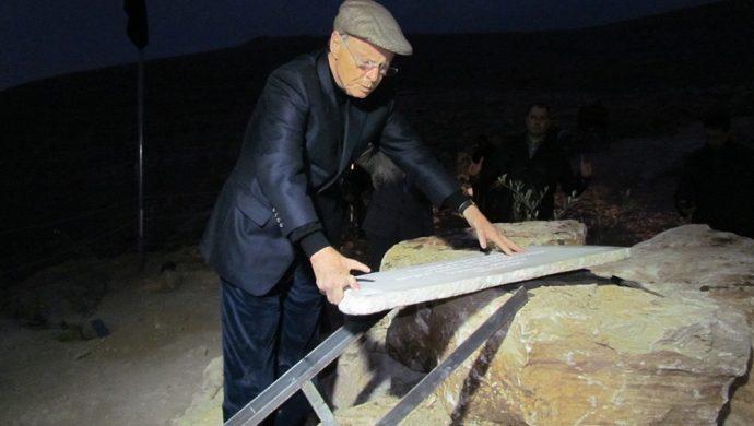 La ciudad bíblica de Gilgal será reconstruida en Israel
