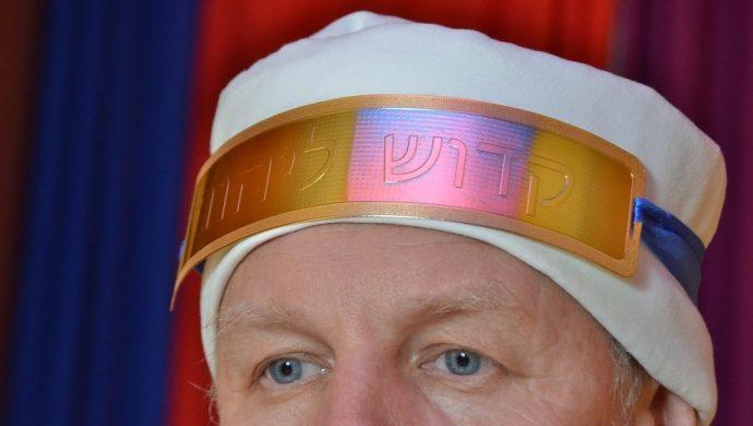 """El significado de la lámina de oro """"Santidad al Señor»"""