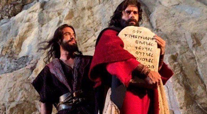 Sobre la película Los Diez Mandamientos