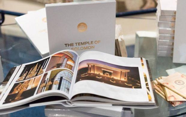 """Se lleva a cabo en Londres la exposición """"Conozca el Templo de Salomón"""""""