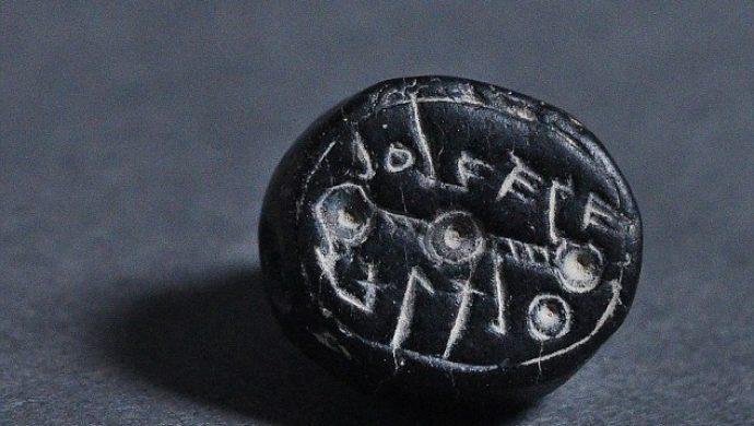 Arqueólogos encuentran sellos de la época del Primer Templo