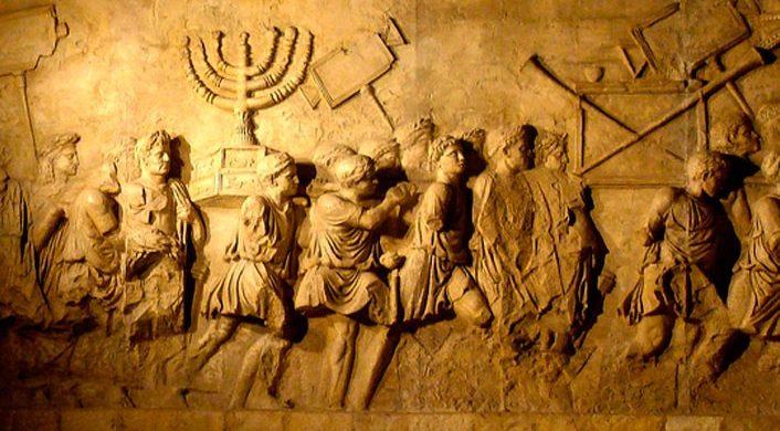 La rebelión judía