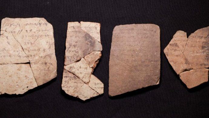 Mensajes escritos cerca del final del período del Primer Templo revelan una curiosidad
