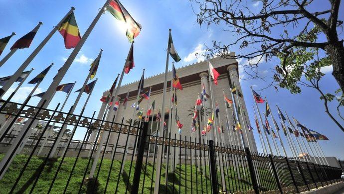 El significado de las banderas en el Templo de Salomón