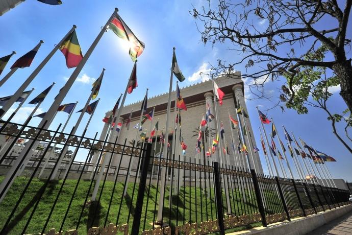 templo-banderas
