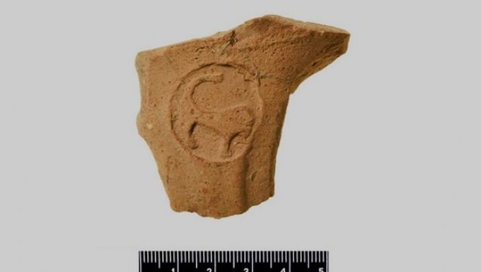 Descubrimiento arqueológico hace referencia a la profecía de Dios