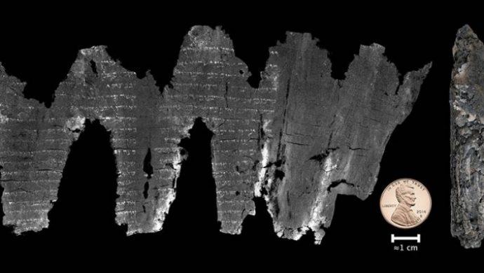 Descubrimiento en Israel: es la segunda copia más antigua del libro bíblico de Levítico