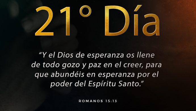 El Espíritu Santo nos da paz, esperanza y felicidad.