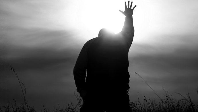 El 11° beneficio del Espíritu Santo