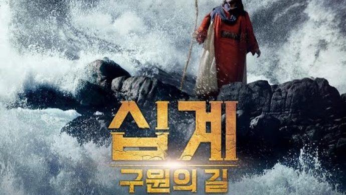 """""""Los Diez Mandamientos – La Película"""" es un éxito en Corea del Sur"""