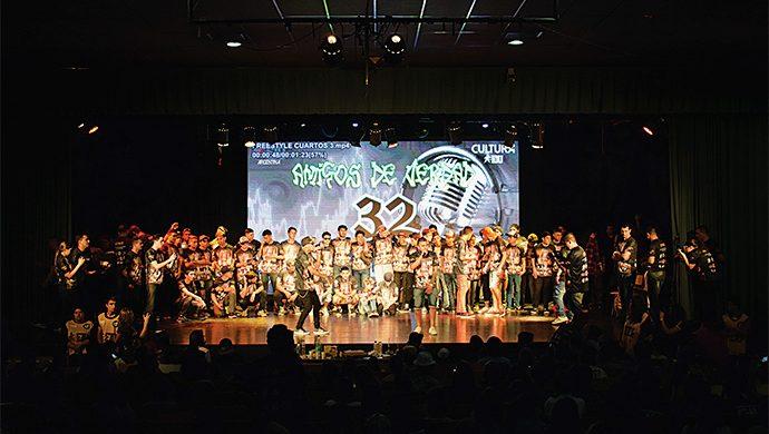 La FJU, organiza el primer evento de rap Micrófono de Oro