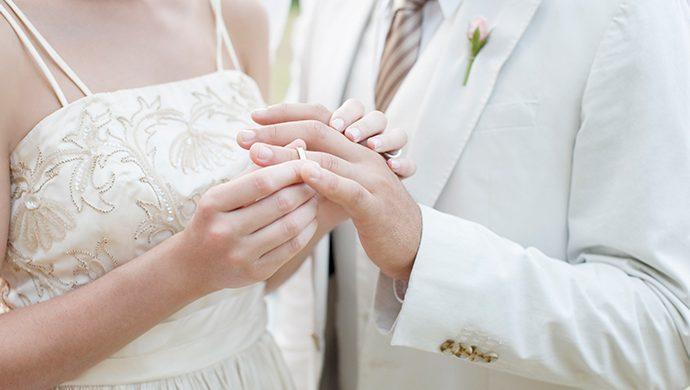 Gran Celebración de los Casamientos, ¡Nos casamos!