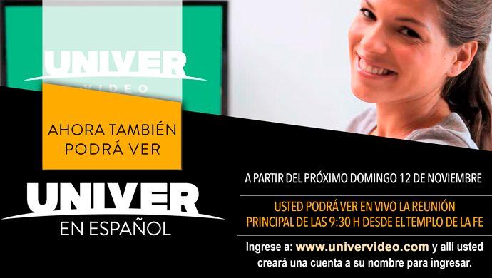 Prepárese para Univer en español