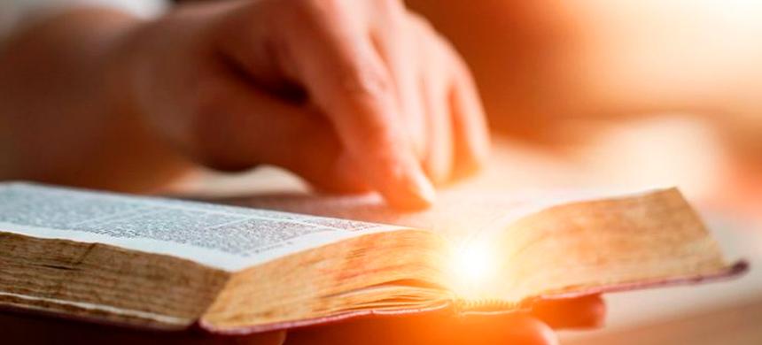 La Ley de la Fe