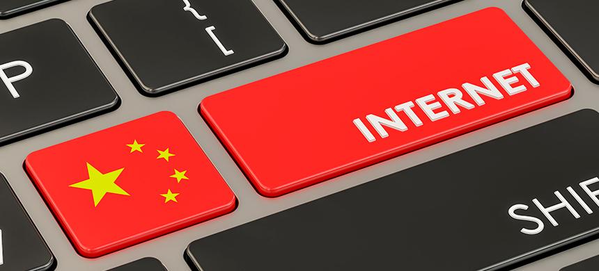 Gobierno chino quiere prohibir las publicaciones religiosas en internet