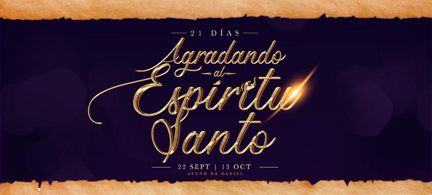 21 días agradando al Espíritu Santo