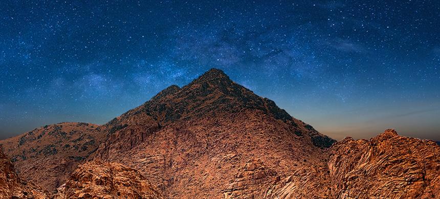 La revelación de Dios recibida en el Monte Sinaí