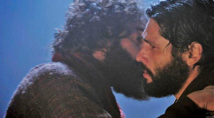 Cuidado con Judas