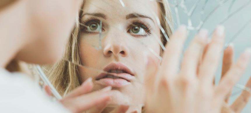 El espejo de la vanidad