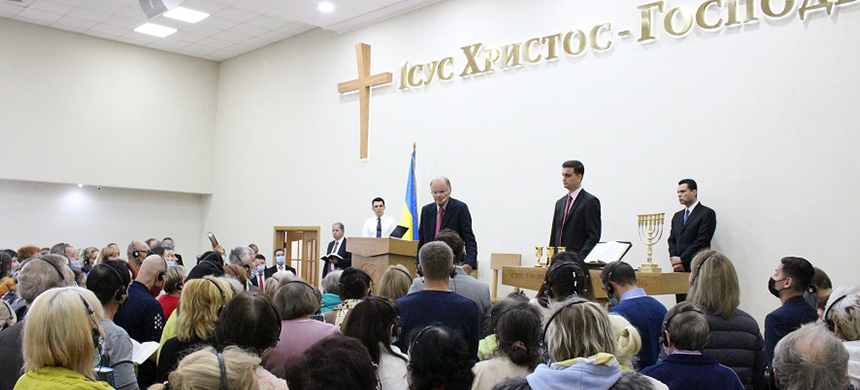 La Fiesta del Espíritu Santo con el obispo Edir Macedo, en Ucrania