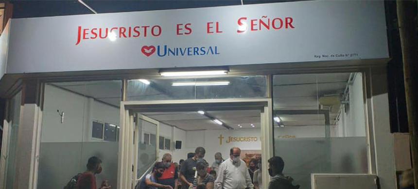 Nueva Universal en Concepción, San Juan